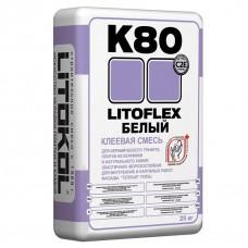 Клей для плитки и керамогранита Litokol Litoflex K80 белый 25 кг