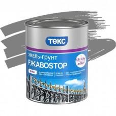 Текс РжавоStop серая 0,9 кг