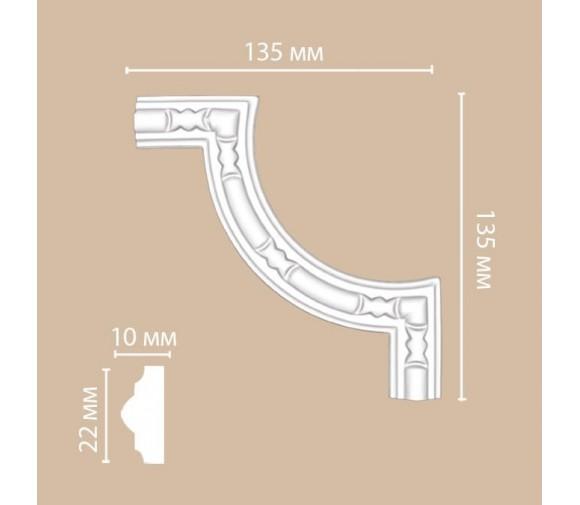 Угол декоративный для молдинга Decomaster 98010-3 135х135х10 мм