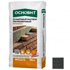 Основит Брикформ МС11/1 гранитно-серый 25 кг