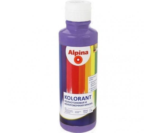 Колер-краска Alpina Kolorant Violett фиолетовая 0,5 л