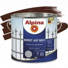 Alpina Direkt auf Rost гладкая RAL 8011 темно-коричневая 0,75 л