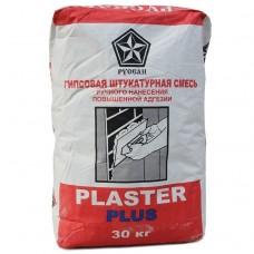 Русеан Plaster Plus 30 кг