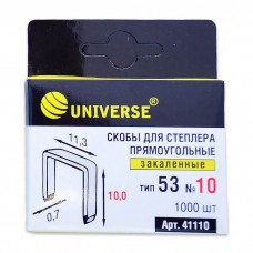 Universe тип 53 10 мм 1000 штук
