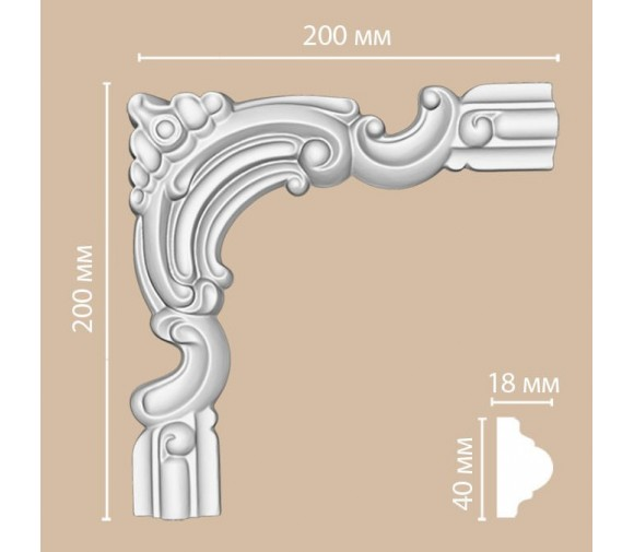 Угол декоративный для молдинга Decomaster 97010-6 200х200х18 мм