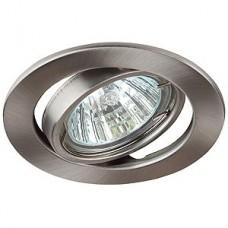 Светильник точечный Эра St2A Sn штампованный поворотный Mr16 12В 50Вт сатин никель 253942