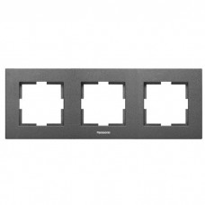 Рамка трехместная Panasonic Karre Plus WKTF08032DG-RES горизонтальная темно-серая