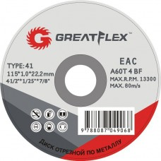 Greatflex 50-41-002 125х22,2 мм