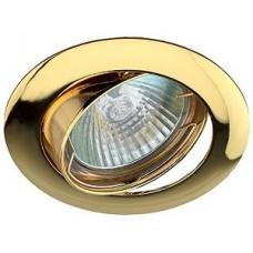 Светильник точечный Эра Kl1A Gd литой поворотный Mr16 12В 50Вт золото 253968