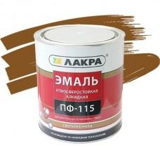 Эмаль Лакра ПФ-115 коричневая 2 кг