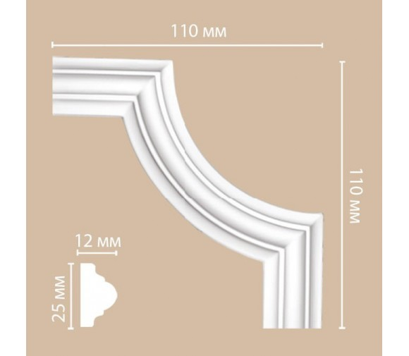 Угол декоративный для молдинга Decomaster 97012-3 110х110х12 мм
