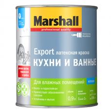Marshall Export база BW матовая 0,9 л