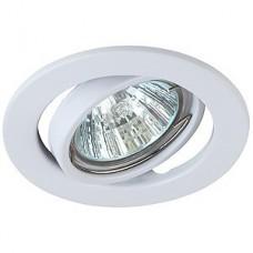Светильник точечный Эра St2A Wh штампованный поворотный Mr16 12В 50Вт белый 253943