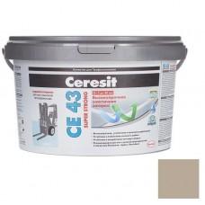 Затирка цементная для широких швов Ceresit CE 43 Super Strong Багамы бежевая 2 кг