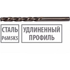 Сверло по металлу удлинённое, 5 х 132 мм цил.хв. Р6М5К5
