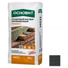 Основит Брикформ МС11 гранитно-серый 25 кг