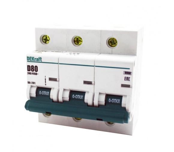 Автоматический выключатель DEKraft ВА-201 3п D 80А 10кА