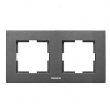 Рамка двухместная Panasonic Karre Plus WKTF08022DG-RES горизонтальная темно-серая
