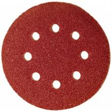 Круг абразивный для липучки ПЕРФО 8 отверстий Р120 125 мм