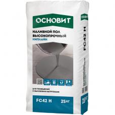 Основит Ниплайн FC42 H высокопрочный 25 кг