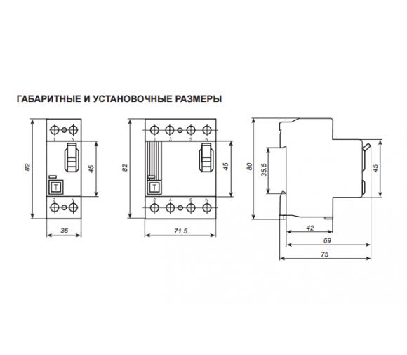 Автоматический выключатель УЗО IEK ВД1-63 4Р 80А 30мА