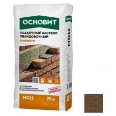 Основит Брикформ МС11 коричневый 25 кг
