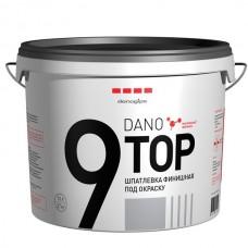 Шпатлевка финишная полимерная Danogips Dano Top 9 10 л