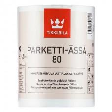 Лак Tikkurila Parketti Assa глянцевый 5 л