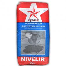 Русеан Нивелир быстротвердеющий 20 кг