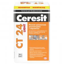 Ceresit CT 24 Light с перлитом 20 кг