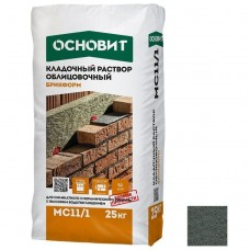 Раствор кладочный Основит Брикформ МС11/1 темно-серый 25 кг