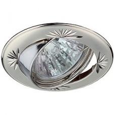 Светильник точечный Эра Kl3A Ps/N литой круглый поворотный с гравировкой Mr16 12В 50Вт перламутровое серебро/никель 253972