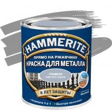Краска по ржавчине Hammerite гладкая глянцевая светло-серая 0,75 л