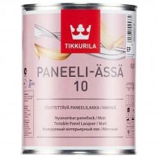 Лак Tikkurila Paneeli Assa 10 матовый 0,9 л