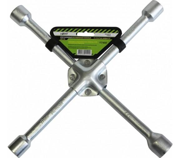 Ключ баллонный крестообр.усиленный 17*19*21*22 мм (неверна выбита маркировка размера)