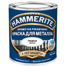 Hammerite гладкая глянцевая белая 5 л