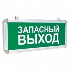 EKF Proxima Exit-102