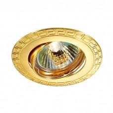 Светильник встраиваемый поворотный Novotech Сoil 369619 NT12 272 золото GX5.3 50W 12V