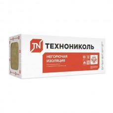 Технониколь Технолайт Экстра 1200х600х50 мм 12 плит в упаковке