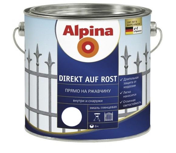 Эмаль по ржавчине Alpina Direkt auf Rost гладкая RAL 9016 белая 0,75 л