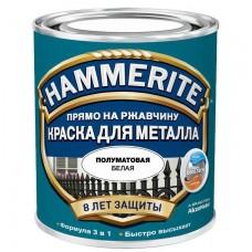 Hammerite гладкая полуматовая белая 0,75 л