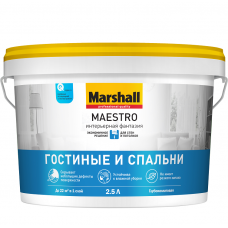 Marshall Maestro Интерьерная Фантазия глубокоматовая 2,5 л