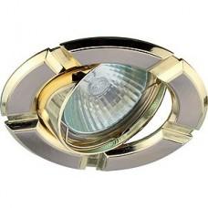 Эра Kl19A Sn/G литой поворотный секторный Mr16 12В 50Вт сатин никель/золото 253976