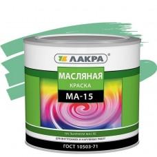 Лакра МА-15 салатовая 1,9 кг