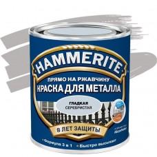 Краска по ржавчине Hammerite гладкая глянцевая серебристая 0,25 л