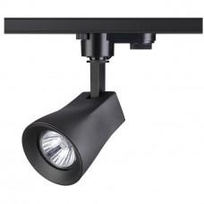 Светильник трековый Novotech Pipe 370405 NT18 084 белый/черный 50W 110-265V