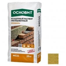 Раствор кладочный Основит Брикформ МС11 желтый 25 кг