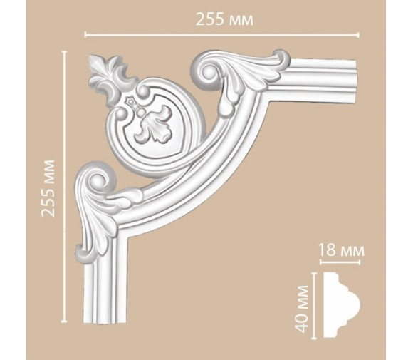 Угол декоративный для молдинга Decomaster 97010-5 255х255х18 мм