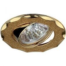 Светильник точечный Эра Dk17 Gd/Sh Yl декор звезда со стеклянной крошкой Mr16 12В 50Вт золото/золото 256389
