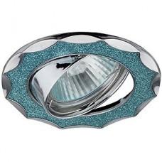 Светильник точечный Эра Dk17 Ch/Sh Bl1 декор звезда со стеклянной  крошкой Mr16 12В 50Вт хром/голубой блеск 256080